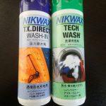 ゴアテックスのレインウエアをニクワックスで洗ってみました。