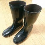 船釣り用に耐滑長靴ゾナG3を買う