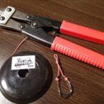 アシストフックで使うシーハンターをキレイに切るハサミはこれ
