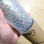 メルカリで売れたロッド(竿)包装のやり方