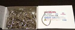 土肥富のマルト針(大鯵20号)でアシストフックを安く自作